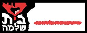 Beth Chelomo Logo